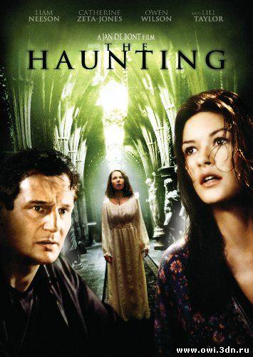 Призрак дома на холме / The Haunting (1999)
